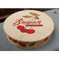 Коробка от конфет или зефира. Вишня в шоколаде. 1961 год.