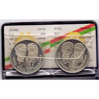 Венгрия, 100 форинтов + 5 левов 1981 года. 1300 лет Болгарии. Болгаро-венгерская дружба.