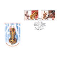 """КПД(102411) Беларусь, 2011   Музыкальные инструменты. """"Колесная лира. Тар"""""""
