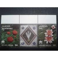 Ватикан 1999 Европа, цветы сцепка