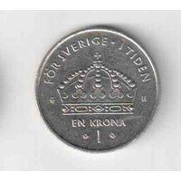 1 крона 2003 года Швеции  30