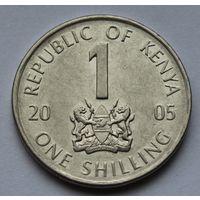 Кения 1 шиллинг, 2005 г.