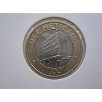 10 Метикал 2006 (Мозамбик) биметалл