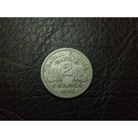 2 франка 1943