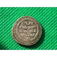 Исламская монета, двойной серебряный дирхам 8-9 вв.