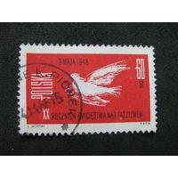 Польша 1965 20 годовщина Победы полная серия