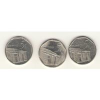 Куба: 5 сентаво 1998, 1999, 2000 г.