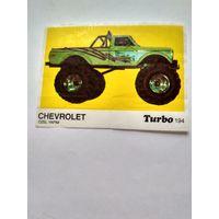"Вкладыш в жвачке "" Turbo"". 194."