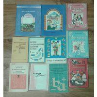 11 книг для учащихся