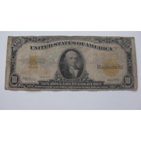 США 10 долларов 1922