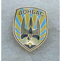"Знак-  штурмового батальона ""Донбасс"" МО Украины"