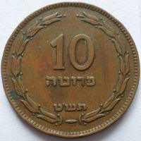 ИЗРАИЛЬ 10 ПРУТ 1949 г. ТИП-1 БРОНЗА. СОСТОЯНИЕ!