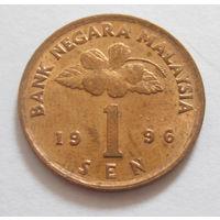 Малайзия 1 цент 1996