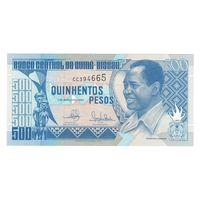 Гвинея-Бисау 500 песо 1990 года. Состояние UNC!