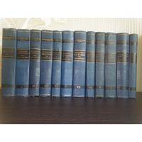 Тарле Е.В. Сочинения в 12 томах (полный комплект). Очень хорошее состояние!
