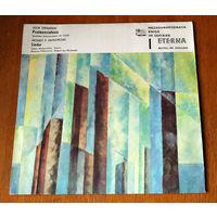 Igor Strawinski - Psalmensinfonie / Modest P. Mussorgski - 6 Lieder (Vinyl)