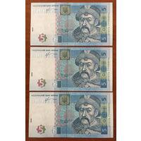 Украина, 5 гривен 2013 UNC