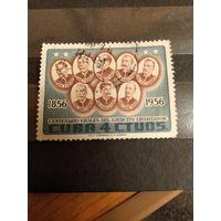 1957 Куба (1-л1)