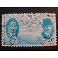 Хорватия 2004 персоны Mi-1,9 евро