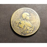 Жетон Пруссия Фридрих Вильгельм 30 мая 1814 г. распродажа коллекции