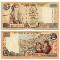 Кипр. 1 лира (образца 1998 года, P60b)