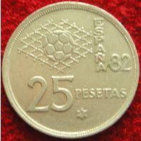 7990:  25 песет 1980 (81) Испания