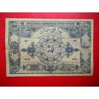 100 000 рублей. 1922г. А.С.С.Р.