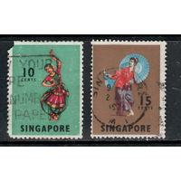 Сингапур / Танцы / 2 Марки