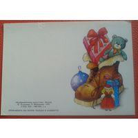 Фирсанова Л.. С Новым годом! 1990 г. Двойная миниоткрытка. Подписана.
