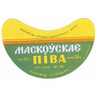Этикетка Московское (Гродно)