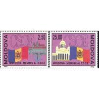 Молдавия  1992 Молдова член ОБСЕ, 2 м.**