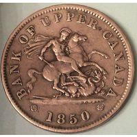 Верхняя КАНАДА 1 пенни 1850 год