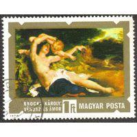 Венгрия 1974. Исскуство