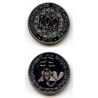 Западная Африка 100 франков 2012 г. KM#4 (FCFA)