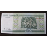 100 рублей (выпуск 2000 г.), серия бЕ, UNC