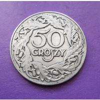 50 грошей 1923 Польша #03