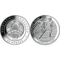 Лыжные гонки. Олимпийские игры 2014 года, 20 рублей 2012, Серебро