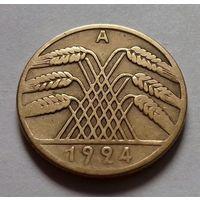 10 пфеннигов, Германия 1924 A