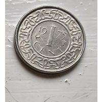 Суринам 1 цент, 1975 2-12-44