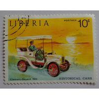 Либерия.авто