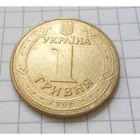 1 гривна 2006 Украина #01