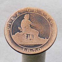 Испания 10 центимос 1870