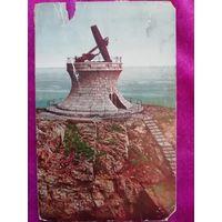 """Китайская открытка """"Порт Артур"""". Подписана моряками теплохода """"Генерал Ватутин"""" в июле 1946 г."""
