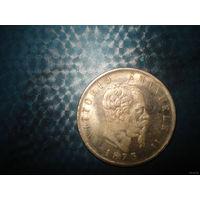 5 лир Италия 1873 (копия) большая монета
