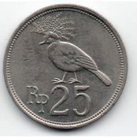 РЕСПУБЛИКА ИНДОНЕЗИЯ. 25 РУПИЙ 1971. ФАУНА. ПТИЦА