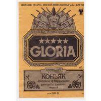 Коньячная этикетка Глория