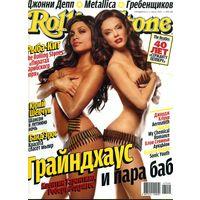 БОЛЬШАЯ РАСПРОДАЖА! Журнал Rolling Stone #июнь 2007