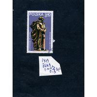"""ПОЛЬША Искусство, 1973, серия 1м   (на """"СКАНЕ"""" справочно приведены номера и цены по Michel)"""
