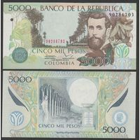 Колумбия. 50 песо 2014. [UNC]