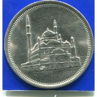Египет 20 пиастров 1984 , Мечеть Мухаммеда Али